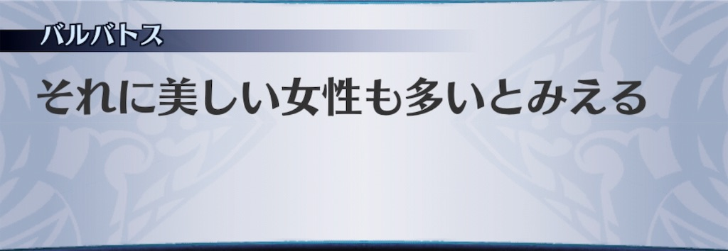 f:id:seisyuu:20190416152734j:plain