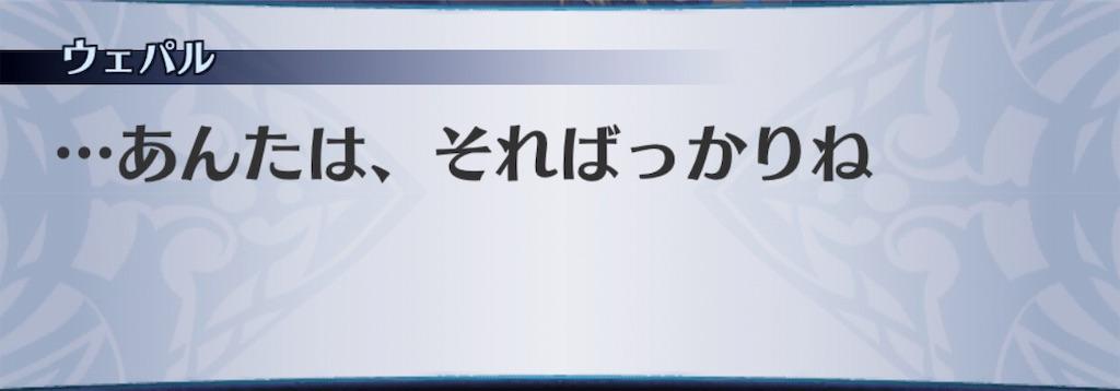 f:id:seisyuu:20190416152738j:plain