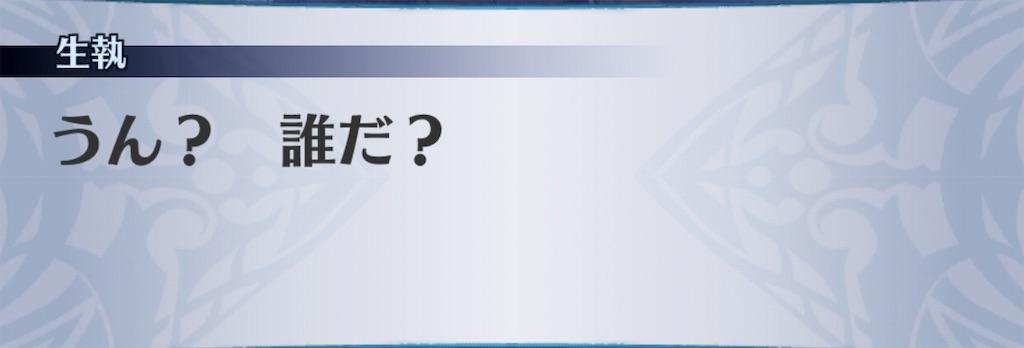 f:id:seisyuu:20190416152833j:plain
