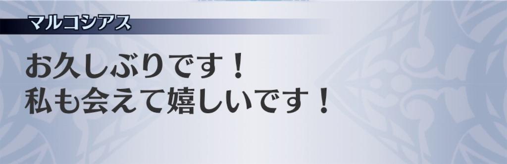 f:id:seisyuu:20190416153001j:plain