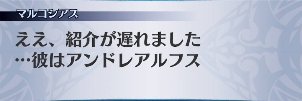 f:id:seisyuu:20190416153042j:plain