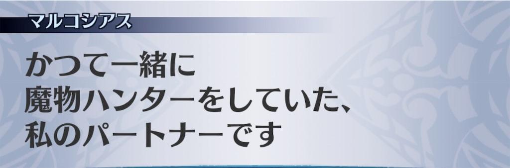 f:id:seisyuu:20190416153046j:plain