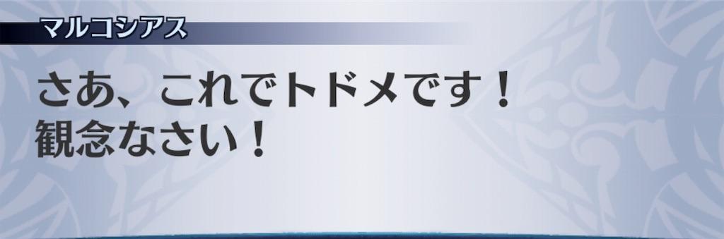 f:id:seisyuu:20190416153238j:plain