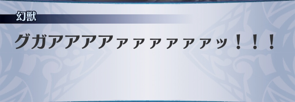 f:id:seisyuu:20190416153246j:plain