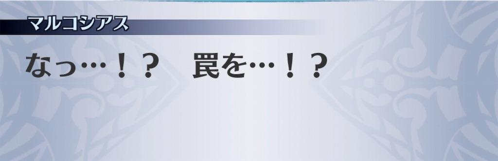 f:id:seisyuu:20190416153330j:plain