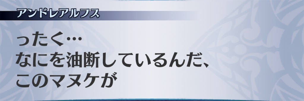 f:id:seisyuu:20190416153451j:plain