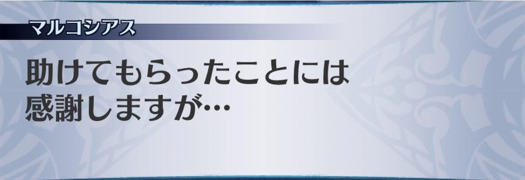 f:id:seisyuu:20190416153610j:plain