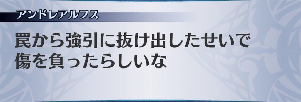 f:id:seisyuu:20190416153722j:plain