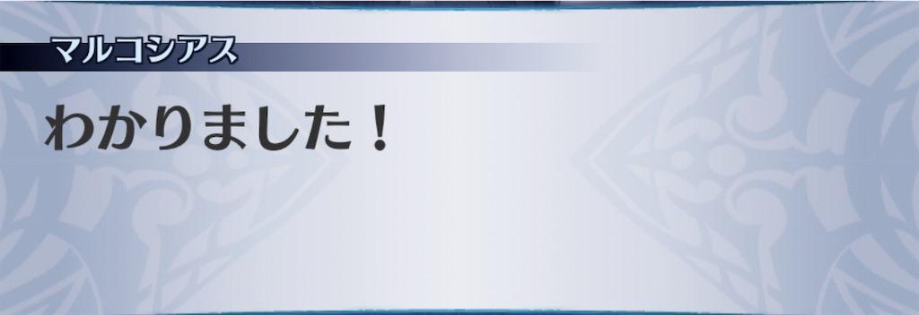 f:id:seisyuu:20190416153816j:plain