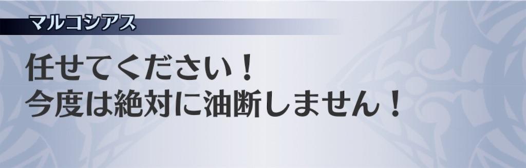 f:id:seisyuu:20190416153917j:plain