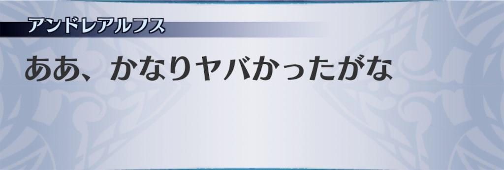 f:id:seisyuu:20190416154037j:plain