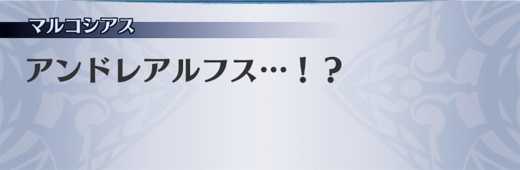f:id:seisyuu:20190416154110j:plain