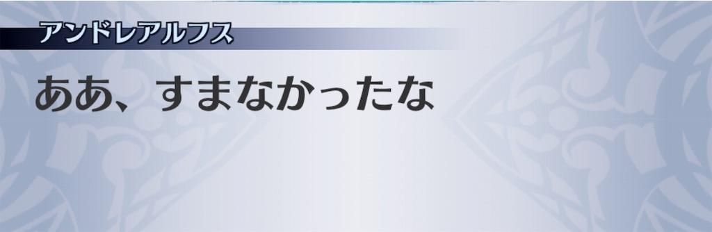 f:id:seisyuu:20190416154307j:plain