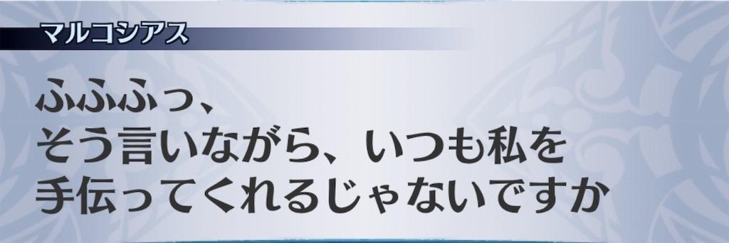 f:id:seisyuu:20190416154515j:plain