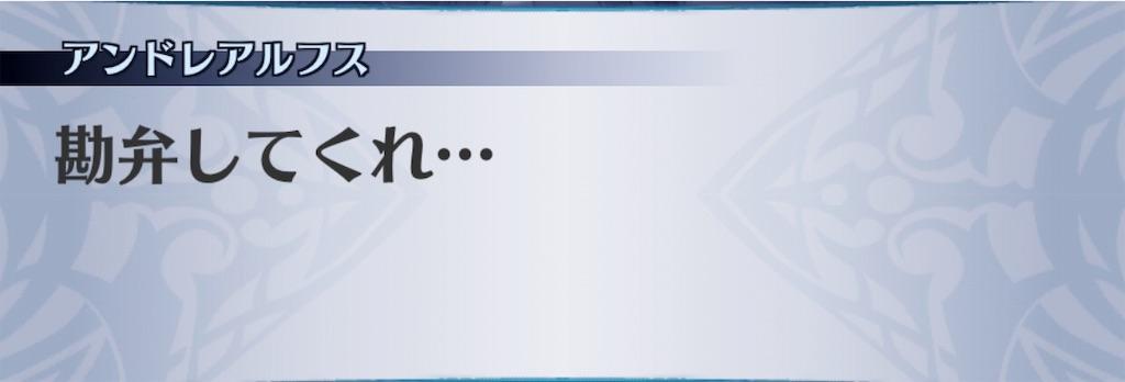 f:id:seisyuu:20190416154522j:plain