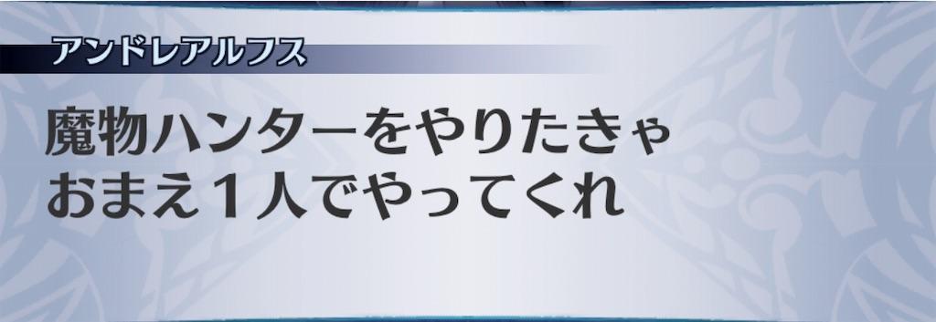 f:id:seisyuu:20190416154638j:plain