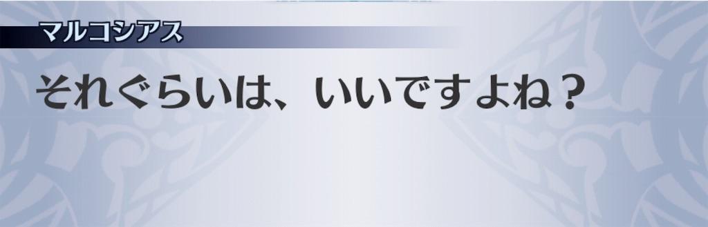 f:id:seisyuu:20190416154654j:plain