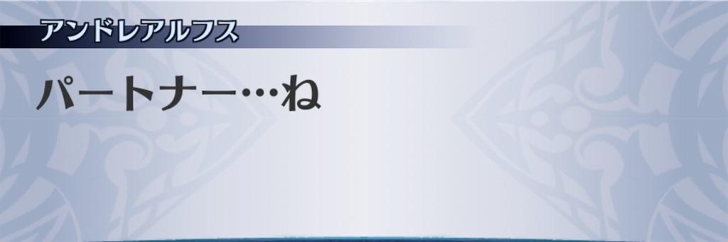 f:id:seisyuu:20190416154658j:plain