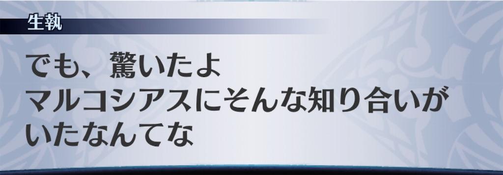 f:id:seisyuu:20190416154842j:plain