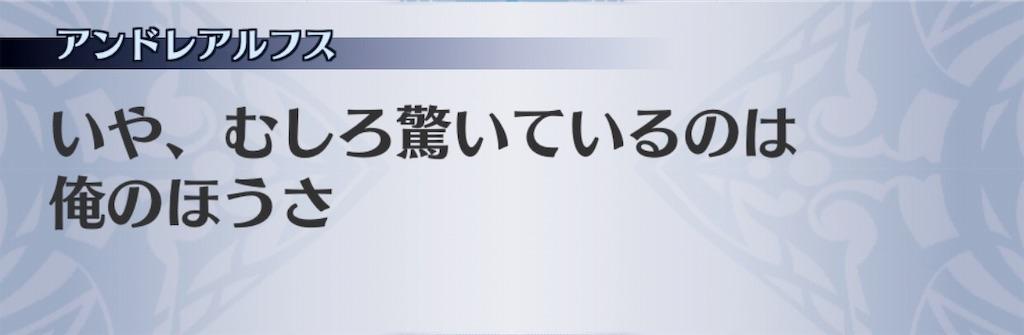 f:id:seisyuu:20190416154847j:plain