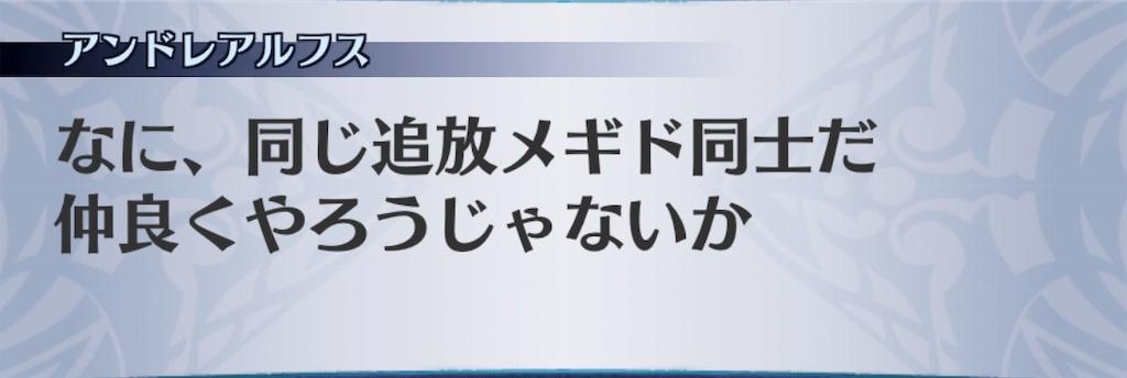 f:id:seisyuu:20190416155048j:plain