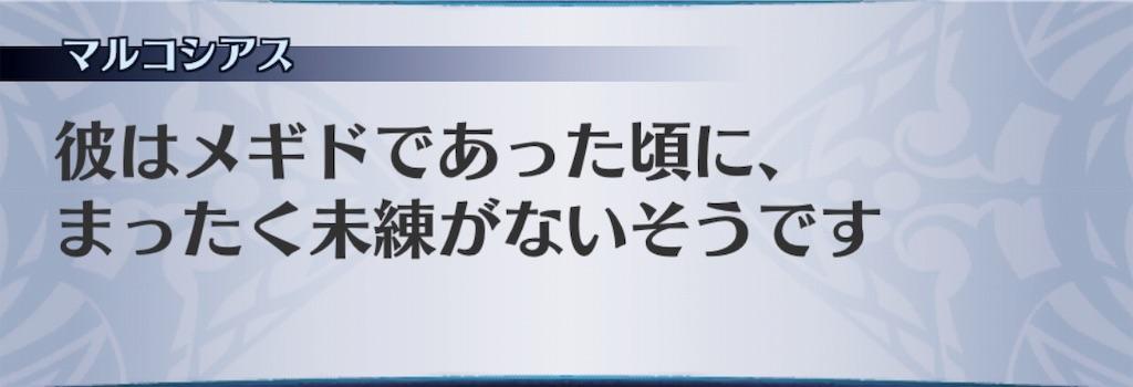 f:id:seisyuu:20190416155258j:plain