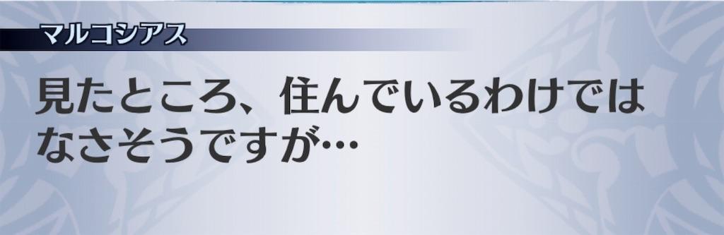 f:id:seisyuu:20190416155403j:plain