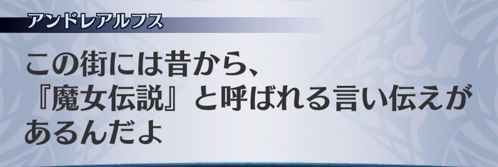 f:id:seisyuu:20190416155453j:plain