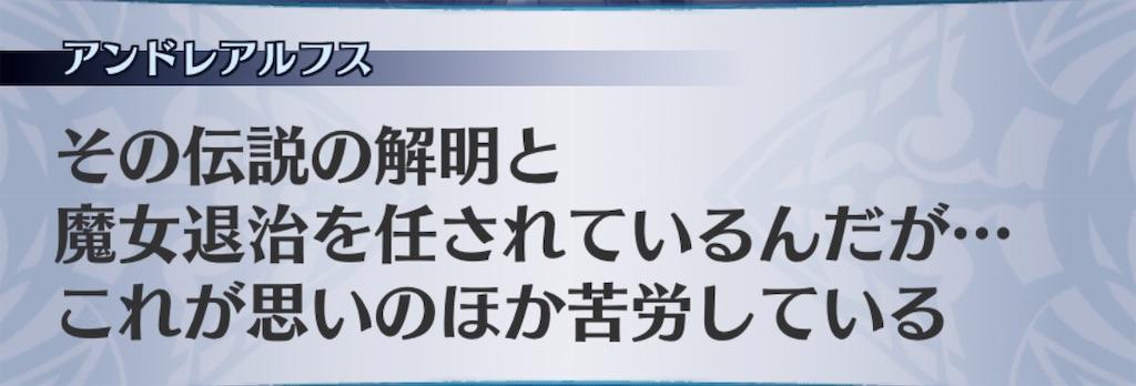 f:id:seisyuu:20190416155456j:plain