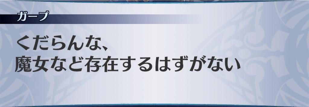 f:id:seisyuu:20190416155547j:plain