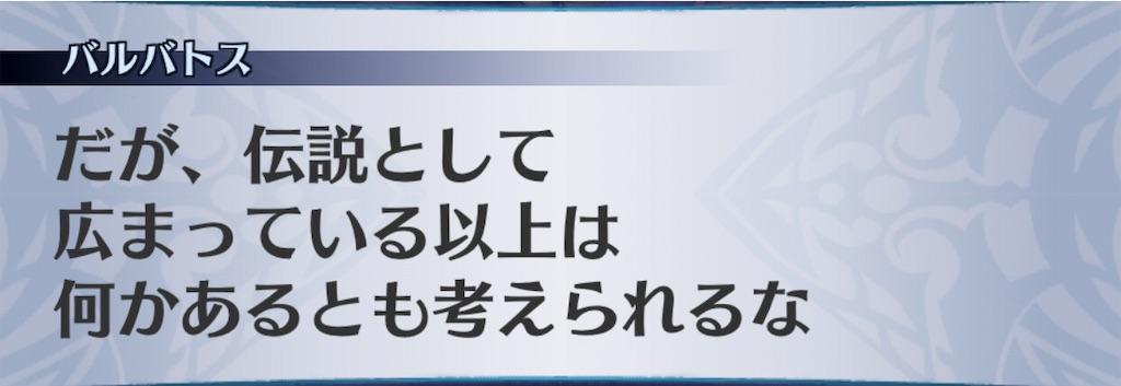 f:id:seisyuu:20190416155552j:plain
