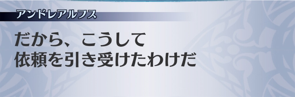 f:id:seisyuu:20190416155844j:plain