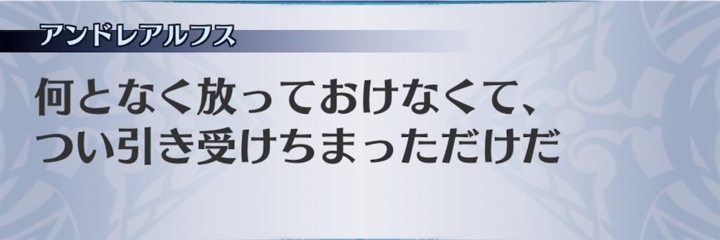 f:id:seisyuu:20190416155854j:plain