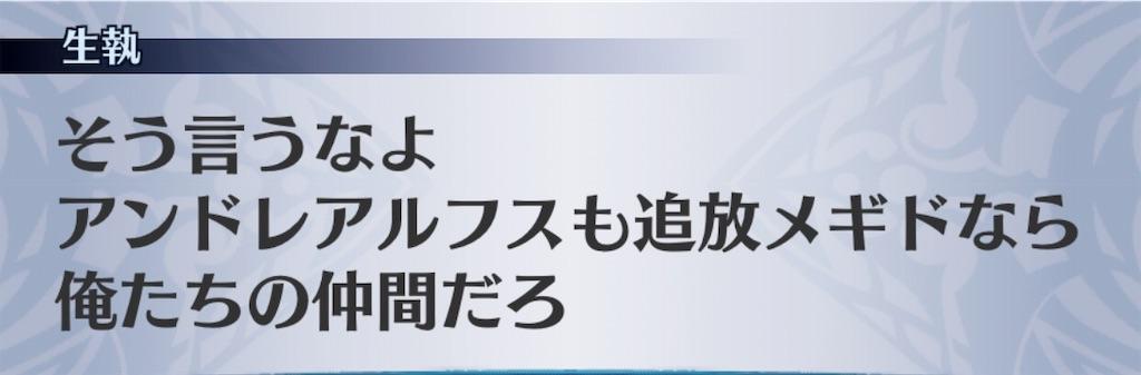 f:id:seisyuu:20190416160036j:plain