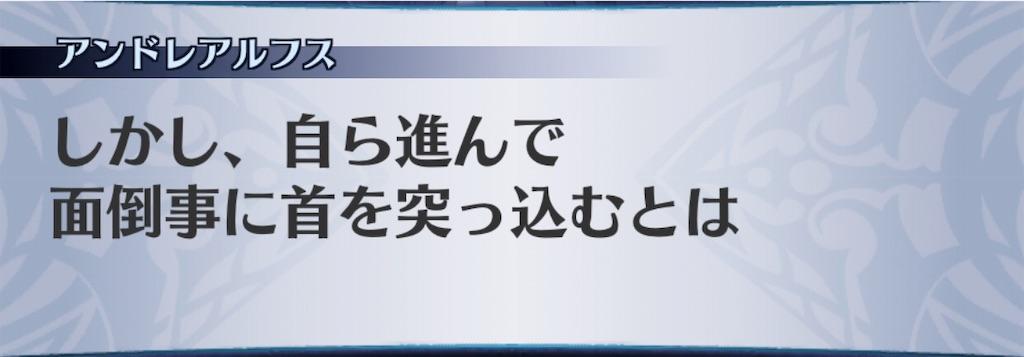 f:id:seisyuu:20190416160154j:plain