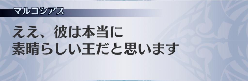 f:id:seisyuu:20190416160200j:plain