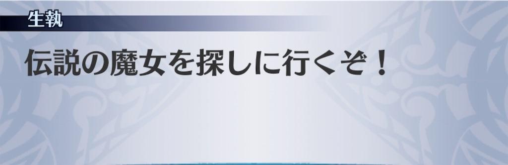 f:id:seisyuu:20190416160227j:plain