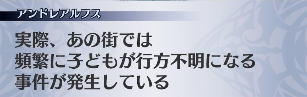 f:id:seisyuu:20190416174922j:plain