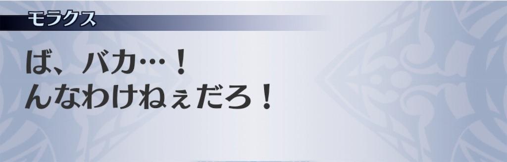 f:id:seisyuu:20190416175115j:plain