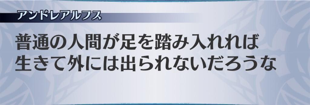 f:id:seisyuu:20190416175222j:plain