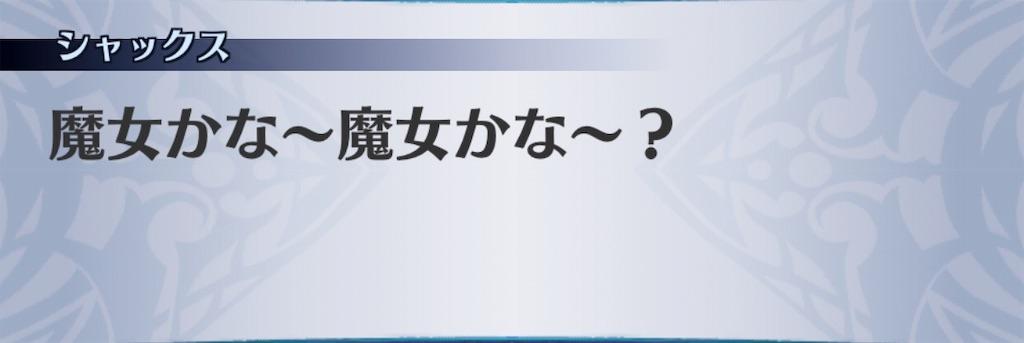 f:id:seisyuu:20190416175308j:plain