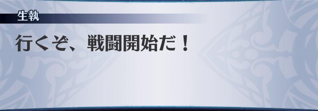 f:id:seisyuu:20190416175343j:plain