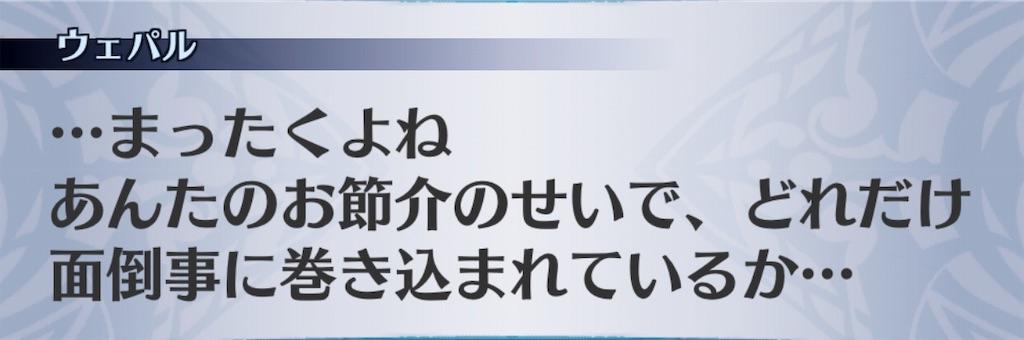 f:id:seisyuu:20190416175926j:plain