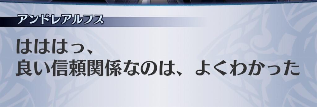 f:id:seisyuu:20190416180111j:plain