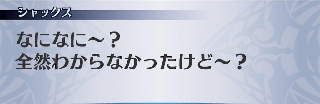 f:id:seisyuu:20190416180210j:plain