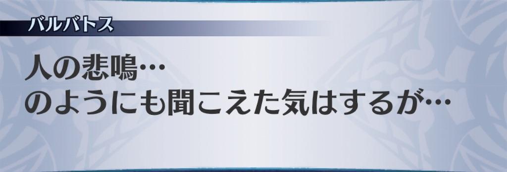 f:id:seisyuu:20190416180213j:plain