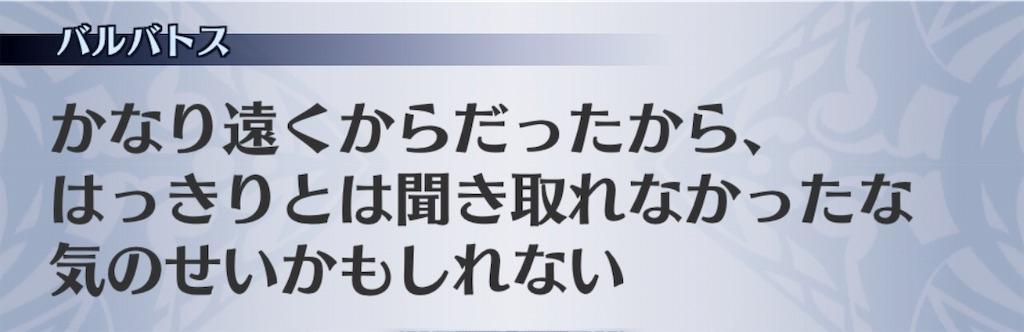 f:id:seisyuu:20190416180217j:plain