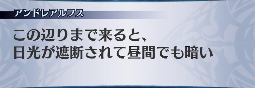 f:id:seisyuu:20190417175943j:plain