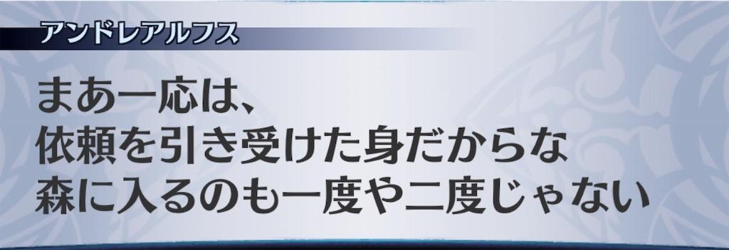 f:id:seisyuu:20190417180427j:plain