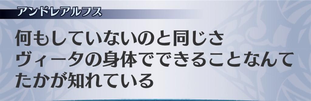 f:id:seisyuu:20190417180505j:plain